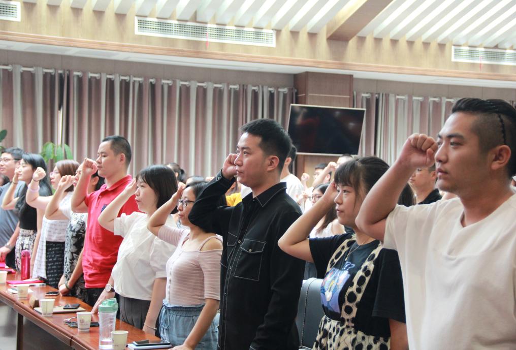学生工作部举办第十一期辅导员发展中心培训活动