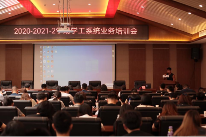 2020-2021-2学期学工系统业务培训会